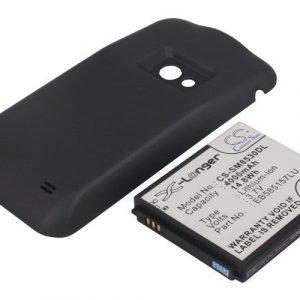 Samsung Galaxy Beam GT-I8530 yhteensopiva tehoakku laajennetulla takakannella 4000 mAh