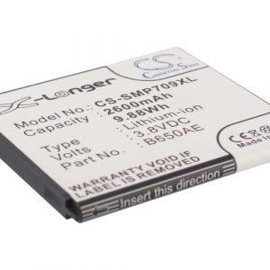 Samsung Galaxy Mega Duos akku 2600 mAh