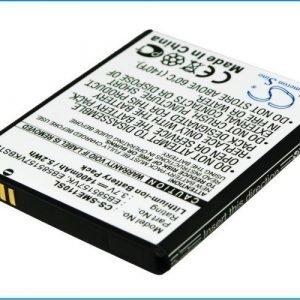 Samsung Galaxy S II HD LTE akku 1400 mAh