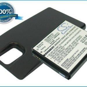 Samsung Galaxy S Infuse 4G SGH-i997 yhteensopiva akku 2400 mAh laajennetulla takakannella