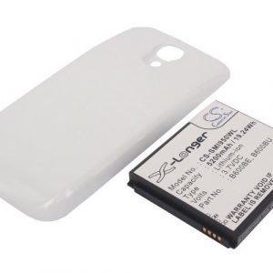 Samsung Galaxy S4 Tehoakku erillisellä valkoisella takakannella 5200 mAh