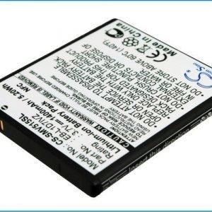 Samsung Nexus 4G LTE akku 1400 mAh