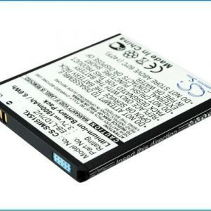 Samsung Nexus 4G LTE akku 1800 mAh