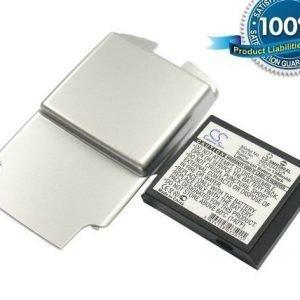 Samsung SCH-R500 tehoakku laajennetulla takakannella 1300 mAh