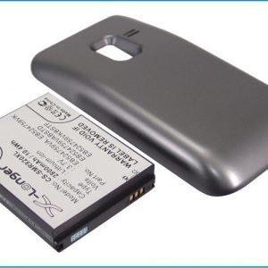 Samsung SCH-R920 tehoakku erillisellä laajennetulla mustalla takakannella 2800 mAh