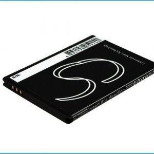 Samsung SCH-U380 Brightside SCHU380HKV Intensity III SCH-U485 yhteensopiva akku 850 mAh