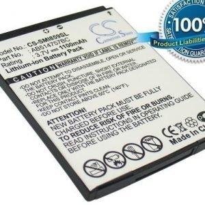 Samsung SCH-i859 SGH-I728A SGH-I740 akku 1100 mAh