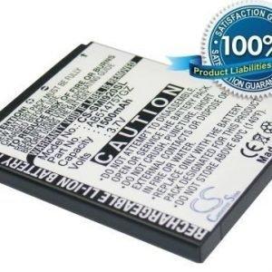 Samsung SCH-i920 SCH-i920 Omnia II akku 1500 mAh