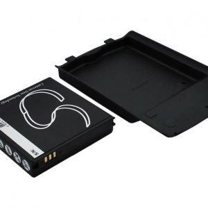 Samsung SGH-i897 tehoakku erillisellä laajennetulla mustalla takakannella 2200 mAh
