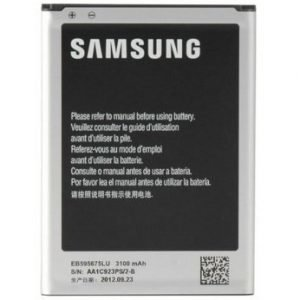 Samsung Standard Battery for N7100 Note II