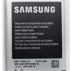 Samsung Standard battery for Galaxy S III i9300