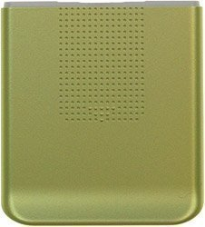 Sony Ericsson S500i Battery Cover Sorbet Yellow