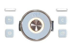Sony Ericsson S500i Navigation Keypad Silver / White