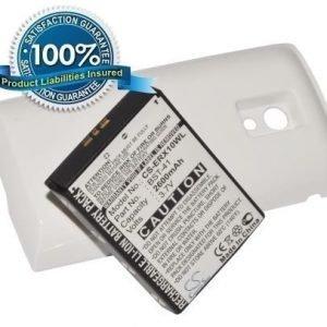 Sony Ericsson Xperia X10 Xperia X10a Xperia X10i tehoakku laajennetulla takakannella 2600 mAh Valkoinen