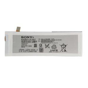 Sony Xperia M5 Akku