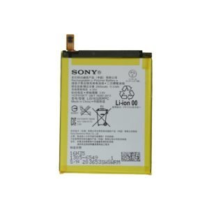 Sony Xperia Xz / Xzs Akku
