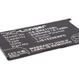 Sony Xperia Z1 Compact akku 2300 mAh