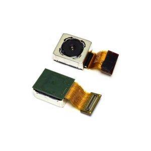 Sony Xperia Z5 Compact Pääkamera