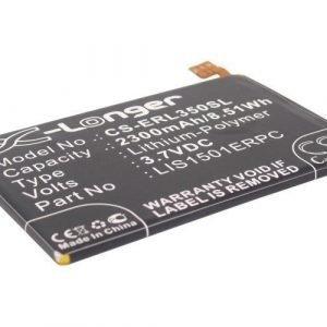 SonyEricsson Xperia C6502 akku 2300 mAh