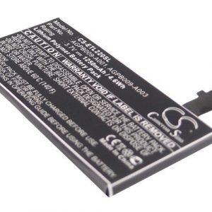 SonyEricsson Xperia P akku 1250 mAh