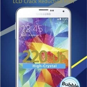 iGuard Premium Samsung Galaxy S5